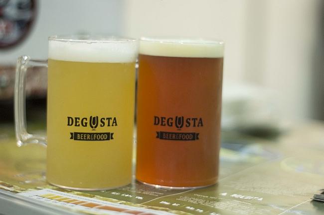 Degusta Beer & Food