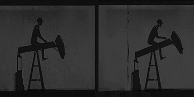 DUM DAY terá 10 versões de Petroleum