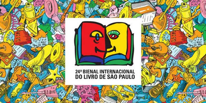 24ª Bienal Internacional do Livro de São Paulo - 2016