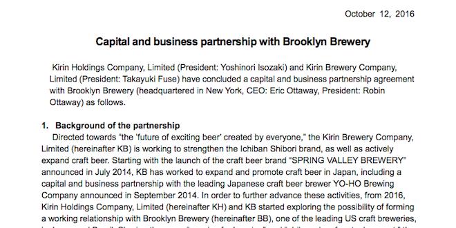 Kirin compra 24,5% da Brooklyn Brewery